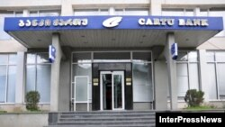 For two weeks, a government-appointed temporary administrator was placed in charge of Cartu Bank, a key part of the business empire of opposition political figure Bidzina Ivanishvili.