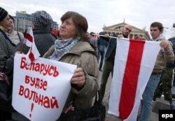 Митинг в Минске, 19 сентября 2016 года