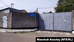 Алматыдағы уақытша қамау изоляторы.
