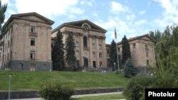 Ազգային ժողովի շենքը