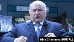 Мәскеудің бұрынғы мэрі Юрий Лужков.