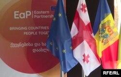 """Открытие """"Школы Восточного партнерства"""" в Тбилиси, сентябрь 2018 года"""