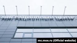 Moldova / Russia -- Multifunctional Migration Center (Migration Center), Moscow (Sakharovo)