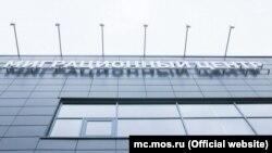 Centrul pentru migranți din Saharovo, Moscova