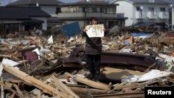 Yaponiya. 3 aprel 2011