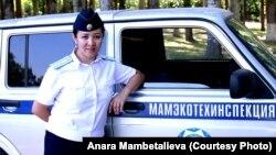 Анара Мамбеталиева.