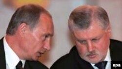 Сергей Миронов оставил идею третьего срока для Владимира Путина. Он уже знает, кто преемник?