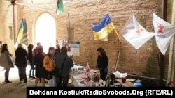 Благодійна виставка-аукціон на території музею «Київська фортеця», Київ, 9 березня 2016 року