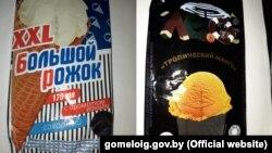 Фота з сайту Гомельскай абласной інспэкцыі Дзяржстандарту