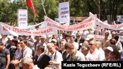 Митинг оппозиции против «китайской экспансии». Алматы, 28 мая 2011 года.