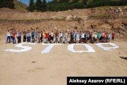 """Участники флеш-моба «Защитим Кокжайляу» написали на дне котлована """"STOP"""" в знак призыва остановить строительство горнолыжного курорта. Алматы, 10 августа 2014 года."""