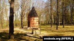 Нямецкае пахаваньне на ўскрайку Магілёва (Любускі лесапарк)
