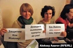 """Активистки выступают против проекта по строительству горнолыжного курорта """"Кокжайляу"""". Алматы, 11 января 2013 года."""