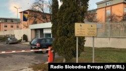 Ulaz u zgradu Suda i Tužilaštva BiH, Sarajevo, ilustracija