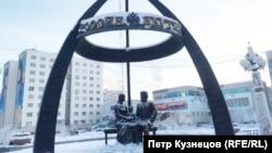 Якутск шаарындагы мектептин алдындагы айкел.