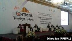 """Шымкетте өтіп жатқан """"Ontustik Tourism-2016"""" халықаралық туризм форумы. 6 қазан 2016 жыл."""