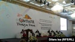 Форум по вопросам туризма Ontustik Tourism — 2016 в городе Шымкенте. 6 октября 2016 года.