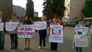 """Russia -- Action of the Union """"University solidarity"""""""
