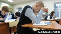 Учащиеся на уроке в физико-математическом лицее