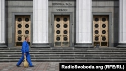 Здание Верховной Рады Украины, архивное фото