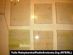 Рукописи Івана Сокульського