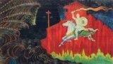 Язэп Драздовіч, «Пагоня»