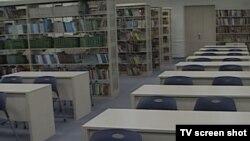 Библиотека в Ташкенте. Иллюстративное фото.