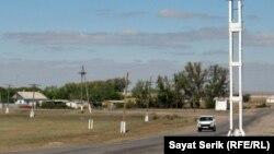Вид на один из поселков в Карагандинской области.