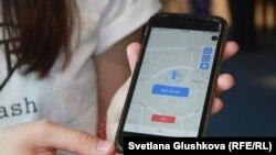 Алматы оқушылары балалар қауіпсіздігіне арнап жасаған QamCare қосымшасының Iphone экранындағы көрінісі. Астана, 19 тамыз 2017 жыл.