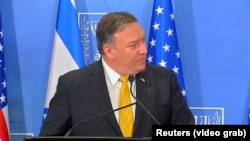 Grab: U.S./Israel -- U.S. Secretary of State Mike Pompeo, Tel Aviv, 29Apr0218