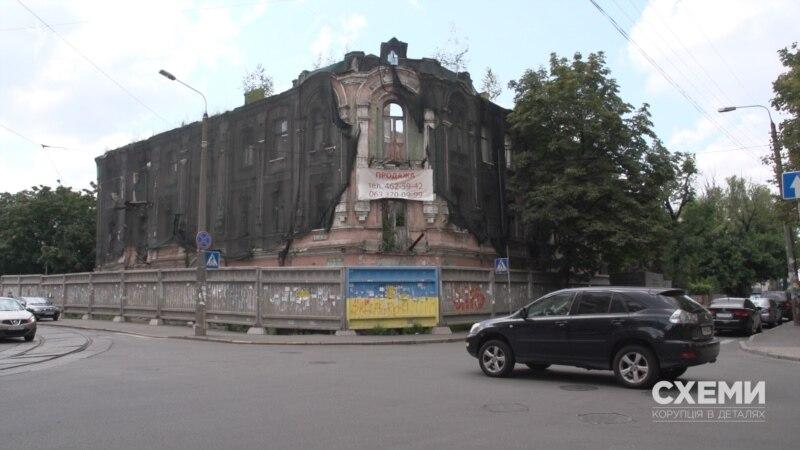 Поліція зупинила несанкціоноване знесення пам'ятки архітeктури на Подолі у Києві – «Схеми»