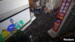 Антиправительственная демонстрация в Гонконге. 1 января 2020 года.