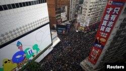 Һонконгта 1 гыйнварда протест