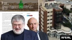 За даними розслідування OCCRP, Коломойський з Боголюбовим начебто перевели на цю філію більше ніж 5 мільярдів доларів