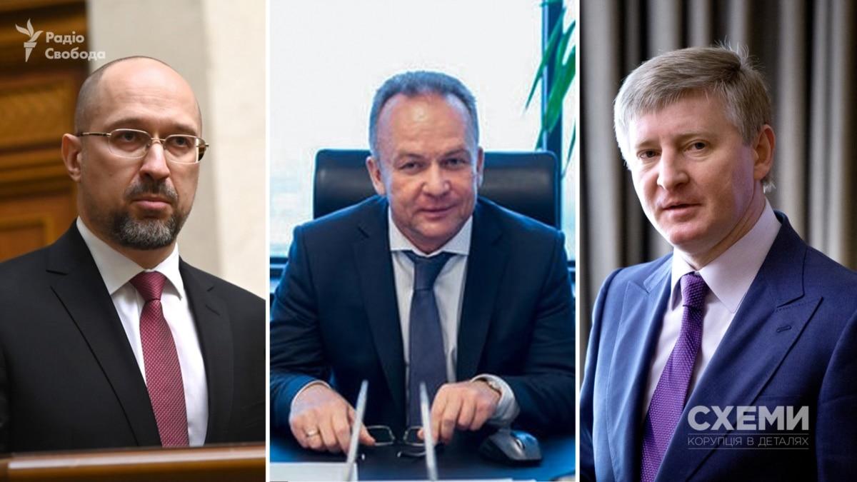 Топменеджер Ахметова теперь советник премьера Шмыгаля по вопросам энергетики – «Схемы»