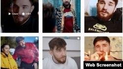 """Скриншот с аккаунта Носаева в """"Инстаграме"""""""