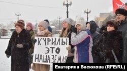 Митинг в Хабаровске, 20 января 2019 года.