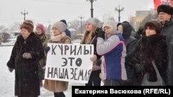 Митинг в Хабаровске, 20 января 2019 год