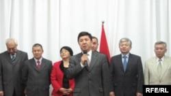 Өлкөдөгү оппозициялык күчтөр Бириккен элдик кыймылды түзүштү. 24-декабрь,2008-жыл.