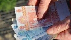 Pensiile speciale ale magistraților, între echitatea socială și presiunile bugetare