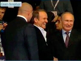 Виктор Медведчук и Владимир Путин на чемпионате по самбо – 2013 год