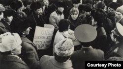 Бишкек, 1991-жыл.