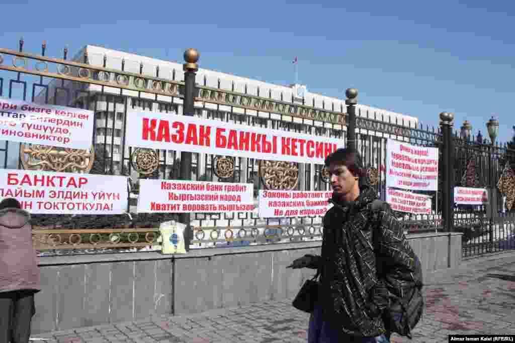 По ОО данным «Кутман Жол», в Нарыне за последние 2 года 11 человек покончили с собой.