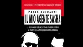 Обложка книги Паоло Гуццанти