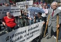 Social-system reforms drew Moscow's community of disabled people out for a rare public protest in mid-2004 (epa)