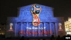 Відеошоу на фасаді Большого театру в Москві з представленням емблеми чемпіонату, 28 жовтня 2014 року
