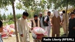 Kunduz, Afganistan