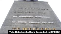 Пам'ятник Тарасові Шевченку у Дніпропетровську