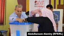 من انتخابات مجالس المحافظات، البصرة