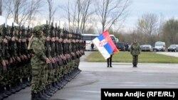 Snage bezbednosti Srbije